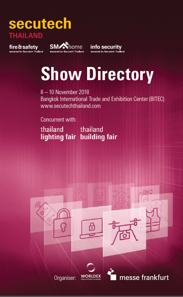 STTH18_show_directory_cover